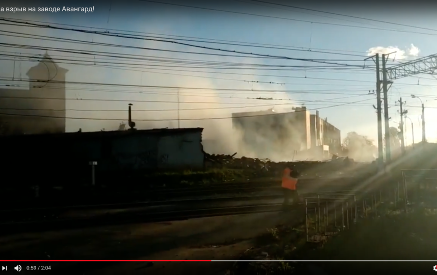 "Взрыв на заводе пиротехники ""Авангард"" в Гатчине. Фото Скриншот Youtube"