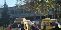 Количество пострадавших при взрыве и стрельбе в Керчи достигло 73 человек