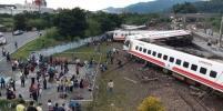 В аварии с пассажирским поездом в Тайване погибли 17 человек