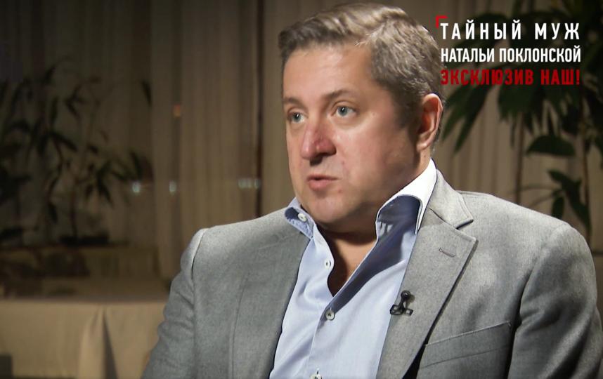 Иван Соловьев дал интервью вместе с женой Натальей Поклонской. Фото Скриншот www.ntv.ru