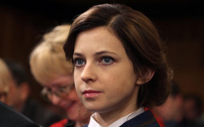 Наталья Поклонская, фотоархив. Фото РИА Новости