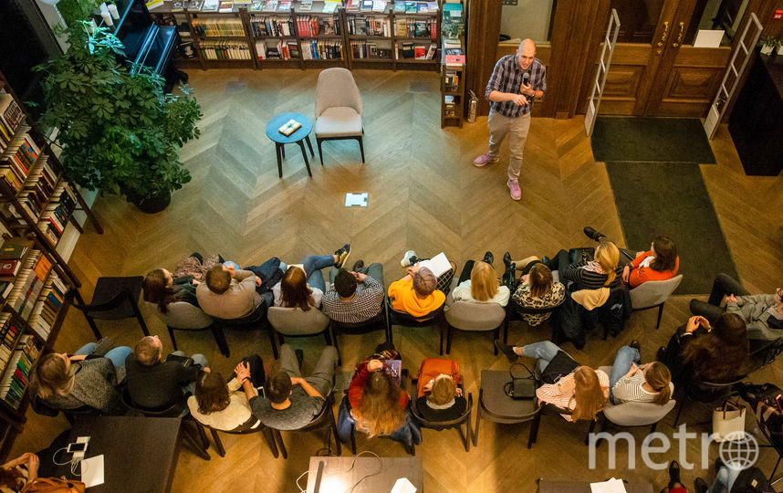 Бесплатные лекции – одно из основных направлений Павильона Книги. Фото Василий Кузьмичёнок
