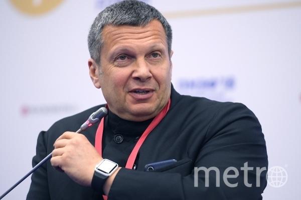 Владимир Соловьев, по данным опроса, оказался самым авторитетным журналистом в России. Фото РИА Новости