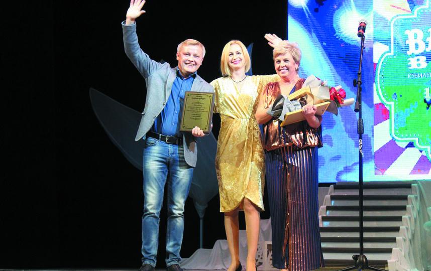Руководитель ДКИТ Дмитрий Лоскутов поздравил коллектив. Фото ДКИТ, Предоставлено организаторами