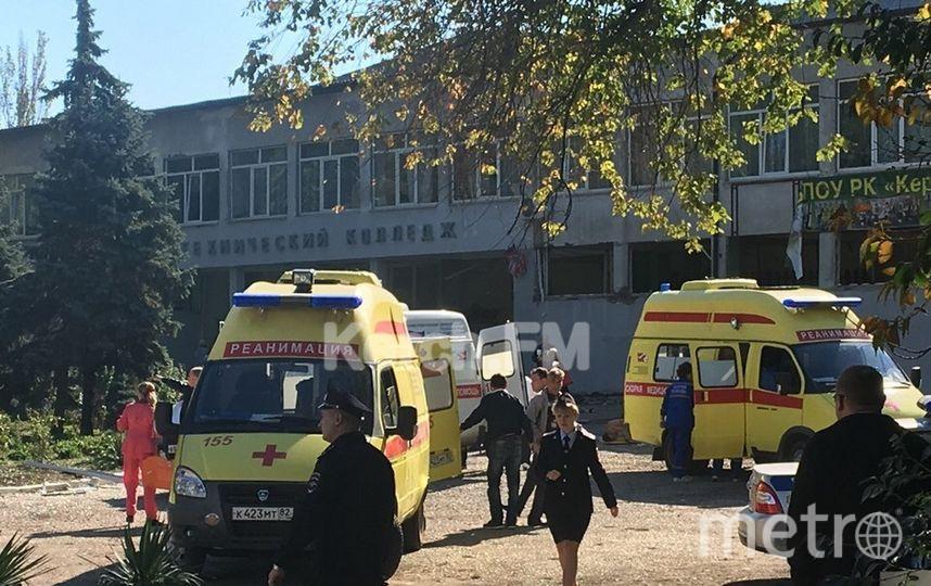 """Раненые в колледже в Керчи остаются в больницах. Фото """"Metro"""""""