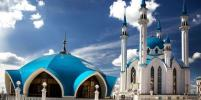 Вакансии бухгалтеров в Казани