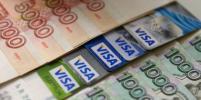 Названы регионы России с самым большим ростом зарплат в 2019 году
