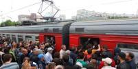 На Савёловском и Белорусском направлениях МЖД задерживаются поезда