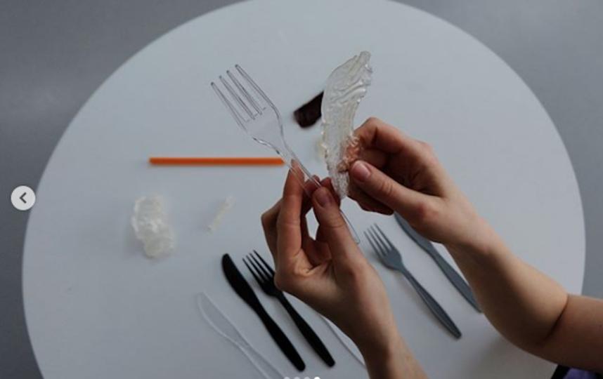 """Шведский студент изобрёл """"картофельный пластик"""", с помощью которого можно делать посуду и пакетики для соли. Фото Instagram @tornqvist.design"""