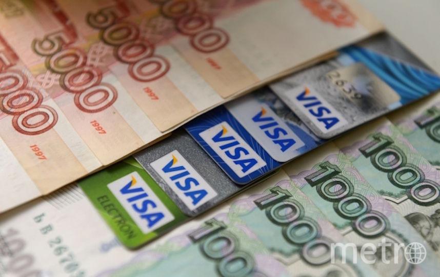 25 октября Госдума рассмотрит в первом чтении ряд законопроектов о введени в России налога на профессиональный доход. Фото РИА Новости