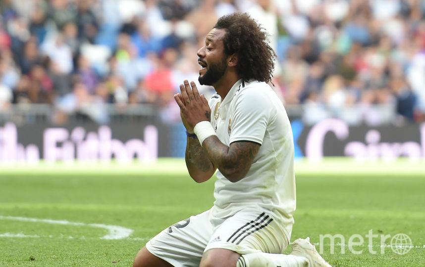 """""""Реал"""" находится в кризисе. Фото Getty"""
