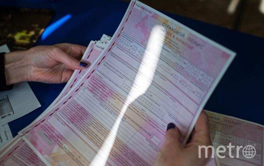 Пока письма с постановлениями о штрафах хранятся на почте в течение 30 дней. Фото РИА Новости