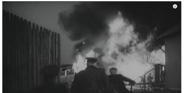 Сцена поджога