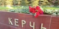 В керченском колледже, где произошла бойня, возобновились занятия