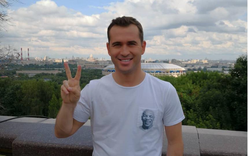 Фото из соцсети. Фото instagram.com/a.kerzhakov11