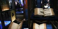 Среди экспонатов в Музее Библии были обнаружены подделки