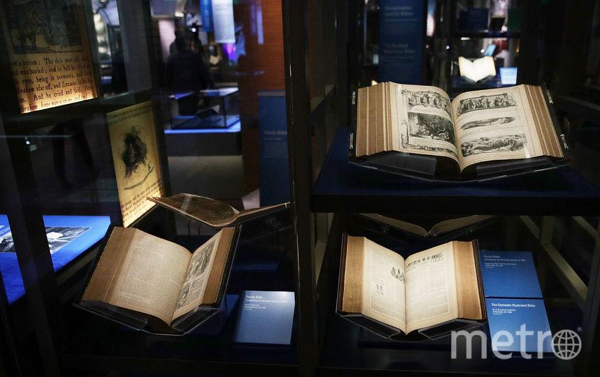 Несколько свитков Мёртвого моря в Музее Библии оказались подделкой. Фото Getty