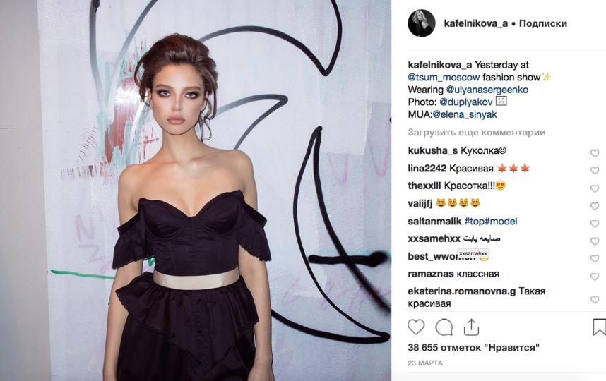Алеся Кафельникова, фотоархив. Фото скриншот www.instagram.com/kafelnikova_a/