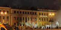 За спиной памятника Трезини на Васильевском острове полыхал пожар: фото