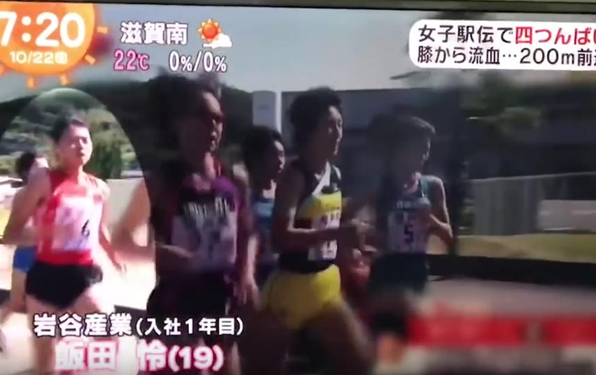 Ноги в кровь: японка сломала ногу во время марафона, но доползла до финиша. Фото Все - скриншот YouTube