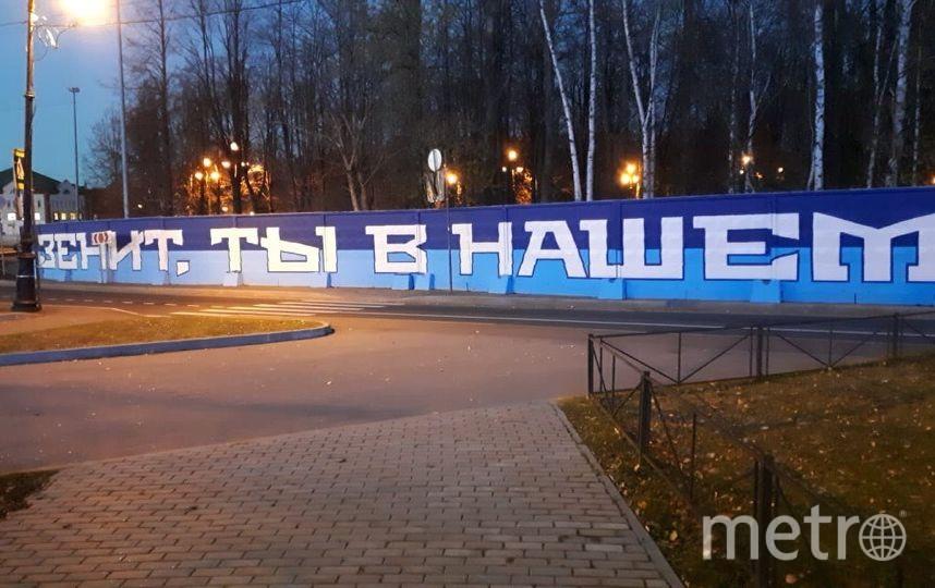 Самое длинное граффити. Фото vk.com