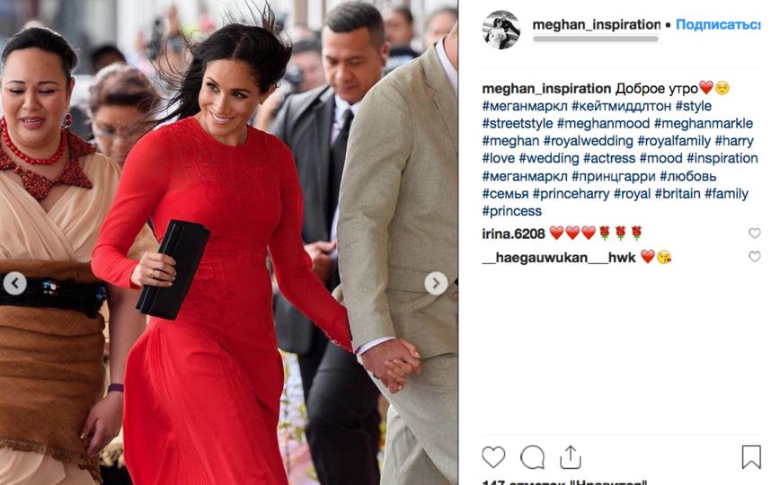 Меган Маркл во время официального визита в королевстве Тонга. Фото скриншот www.instagram.com/meghan_inspiration/