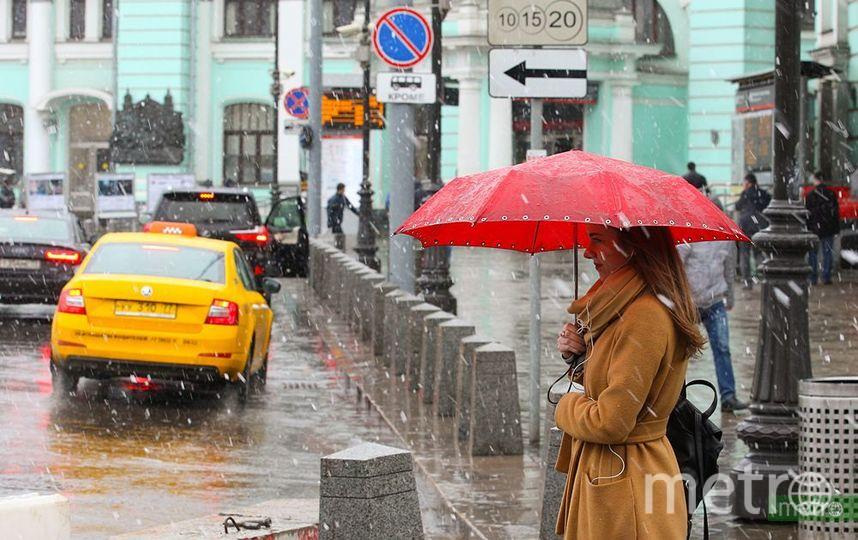 Вечером в четверг в Москве ожидаются мокрый снег и гололедица. Фото Василий Кузьмичёнок
