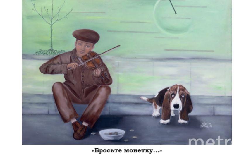 Картины Ирины Марков-Шагал. Фото предоставлено организаторами выставки.
