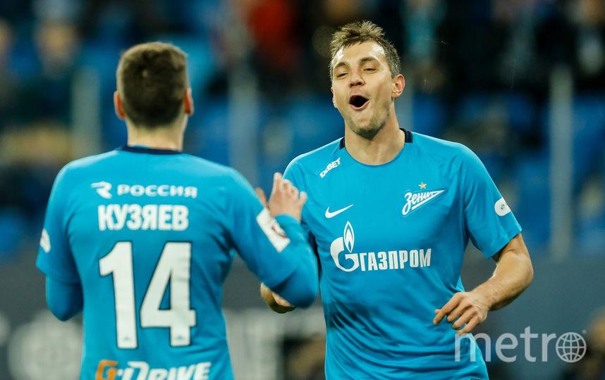 Дзюба и Кузяев соорудили победный гол. Фото Getty