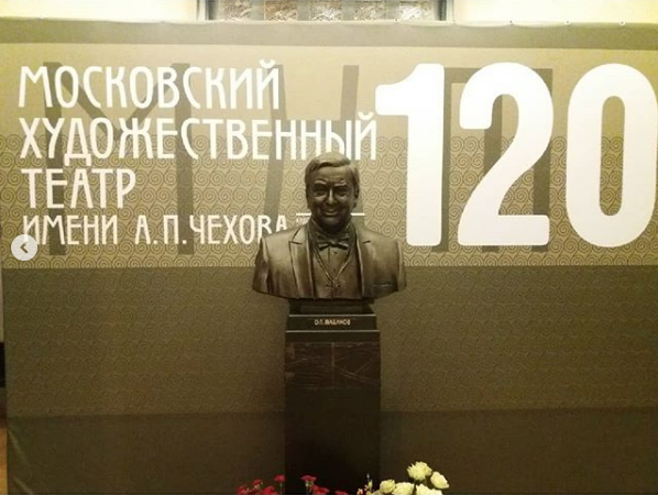 Скриншот instagram.com/moscowarttheatre/?hl=ru.