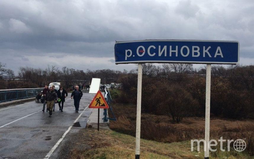 Фото: ГУ МЧС по Приморскому краю.