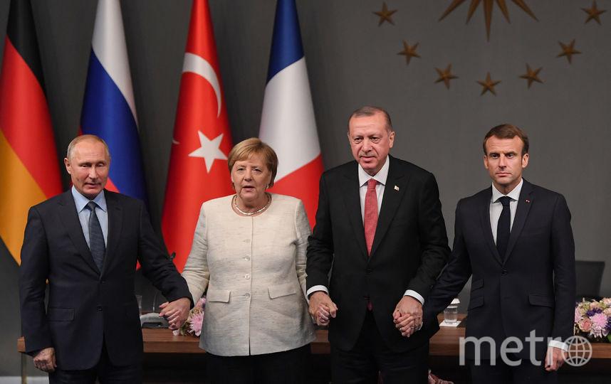 В Стамбуле прошёл четырёхсторонний саммит по вопросам Сирии. Фото AFP