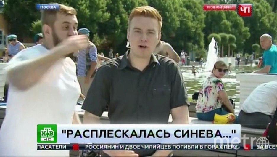 Инцидент с Никитой Развозжаевым на День ВДВ. Фото Скриншот Youtube
