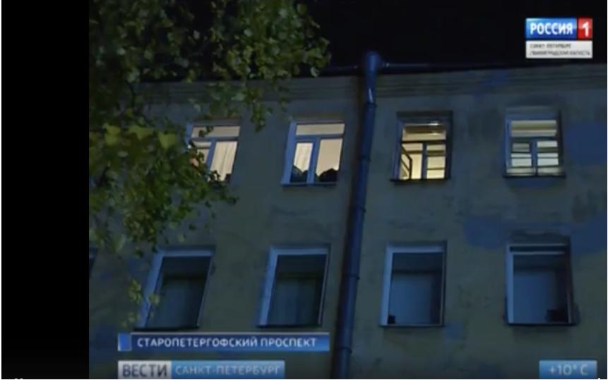 Скриншот видео YouTube / Россия 1.