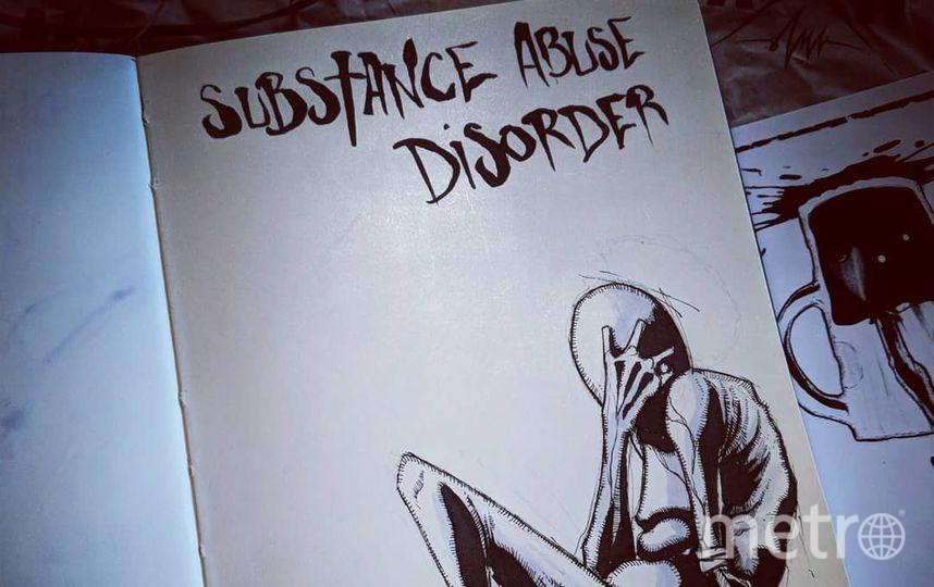 Злоупотребление химическими веществами. Фото Скриншот Instagram/shawncoss