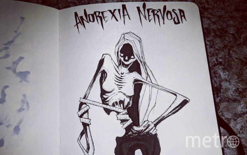 Анорексия. Фото Скриншот Instagram/shawncoss