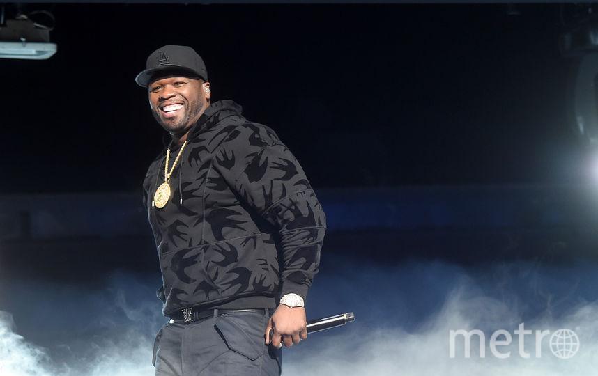 50 Cent купил 200 билетов на концерт другого рэпера ради шутки. Фото Getty