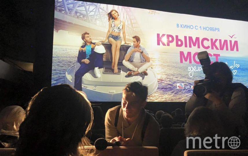 Это фото в соцсетях выложила Мария Захарова. Фото https://www.facebook.com/photo.php?fbid=10218072235467106&set=a.4365446944032&type=3&theater