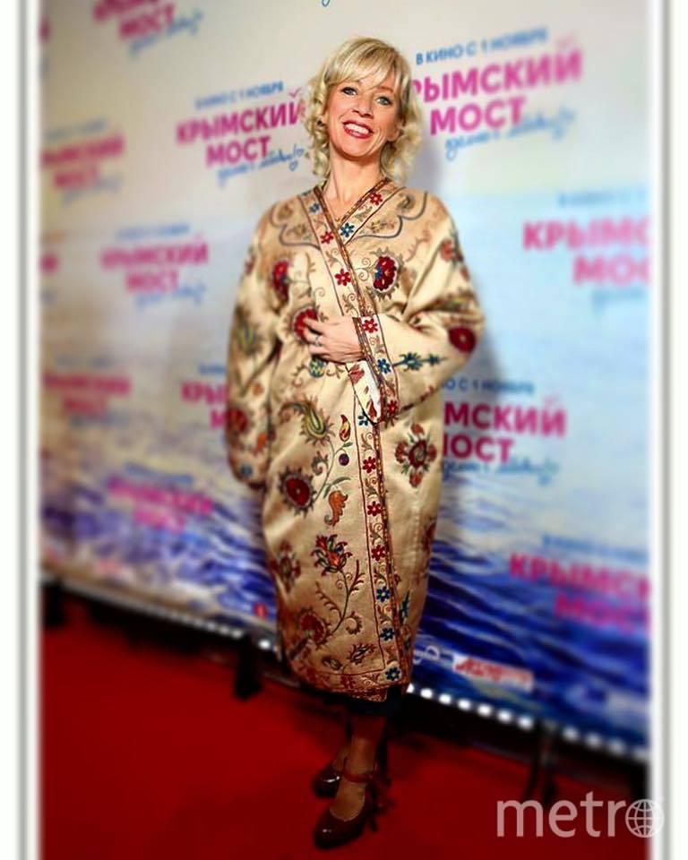 Это фото после премьеры выложила в соцсети Мария Захарова. Фото Геннадия Авраменко