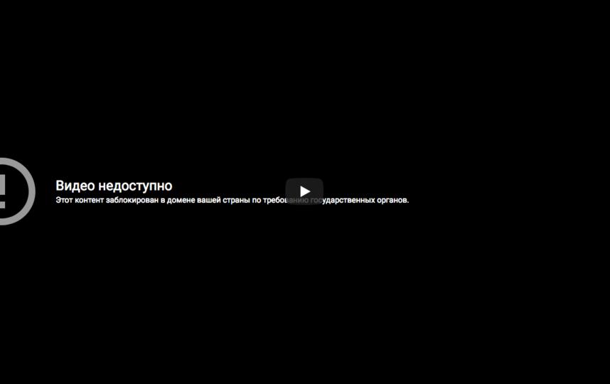 Клип на песню рэпера Oxxxymiron был заблокирован. Фото Канал 7STUDIO, Скриншот Youtube