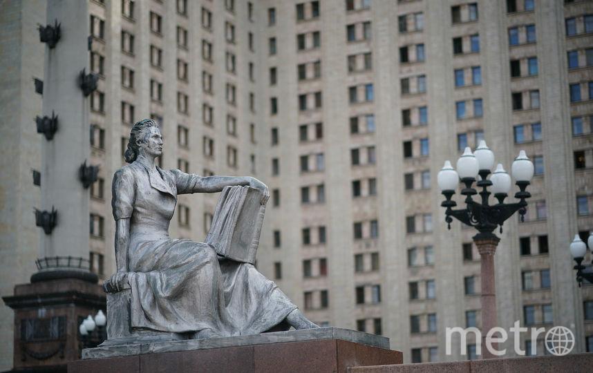 Московский университет. Фото Getty