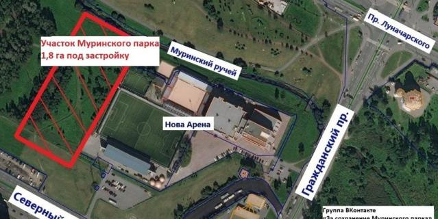 Здесь будет крытый стадион.