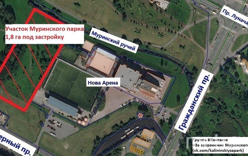 """Здесь будет крытый стадион. Фото «За сохранение Муринского парка» vk.com, """"Metro"""""""