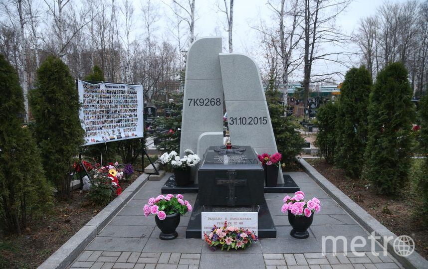 В Петербурге почтили память жертв теракта над Синаем. Фото www.gov.spb.ru
