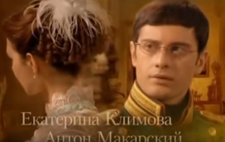 """Сериал """"Бедная Настя"""". Антон Макарский. Фото Скриншот Youtube"""