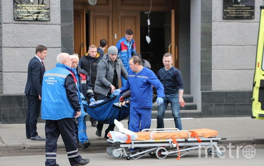 Взрыв в здании УФСБ Архангельска. Фото vk.com/arkhangelsk__online