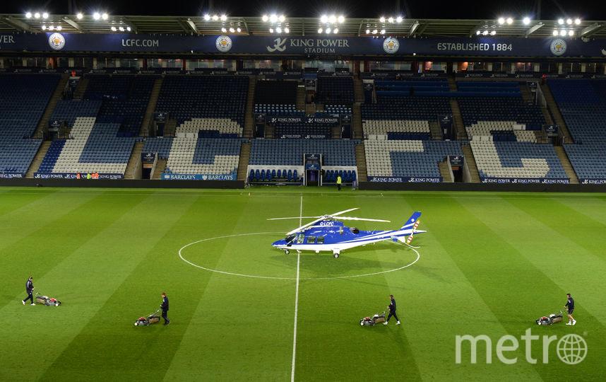 Тот самый вертолёт. Фото AFP