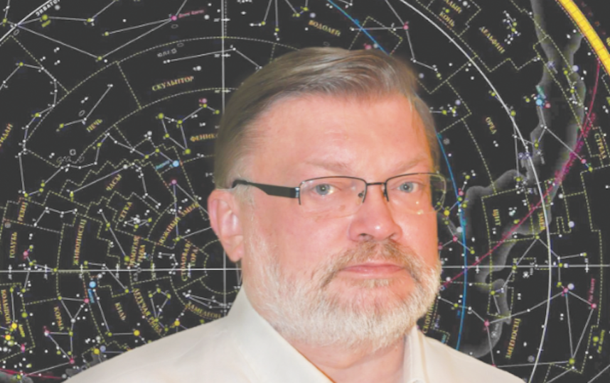 "Михаил Чистяков, астролог. Фото ""Metro"""