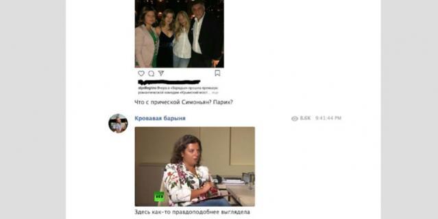 Собчак сделала перепост и добавила свой комментарий по поводу прически Симоньян.