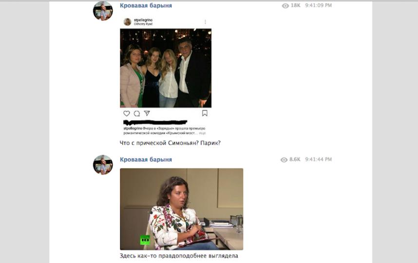 Собчак сделала перепост и добавила свой комментарий по поводу прически Симоньян. Фото скрин-шот